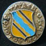 Знак Тутаев Золотое Кольцо