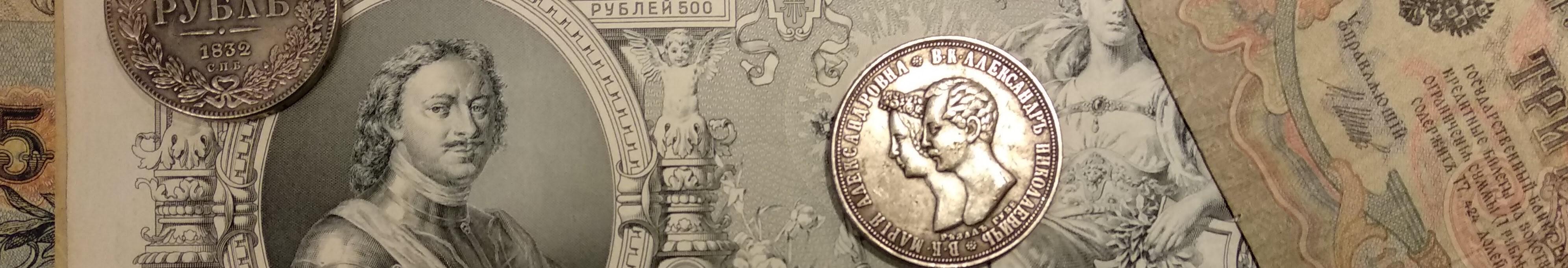 Монеты Боны Медали